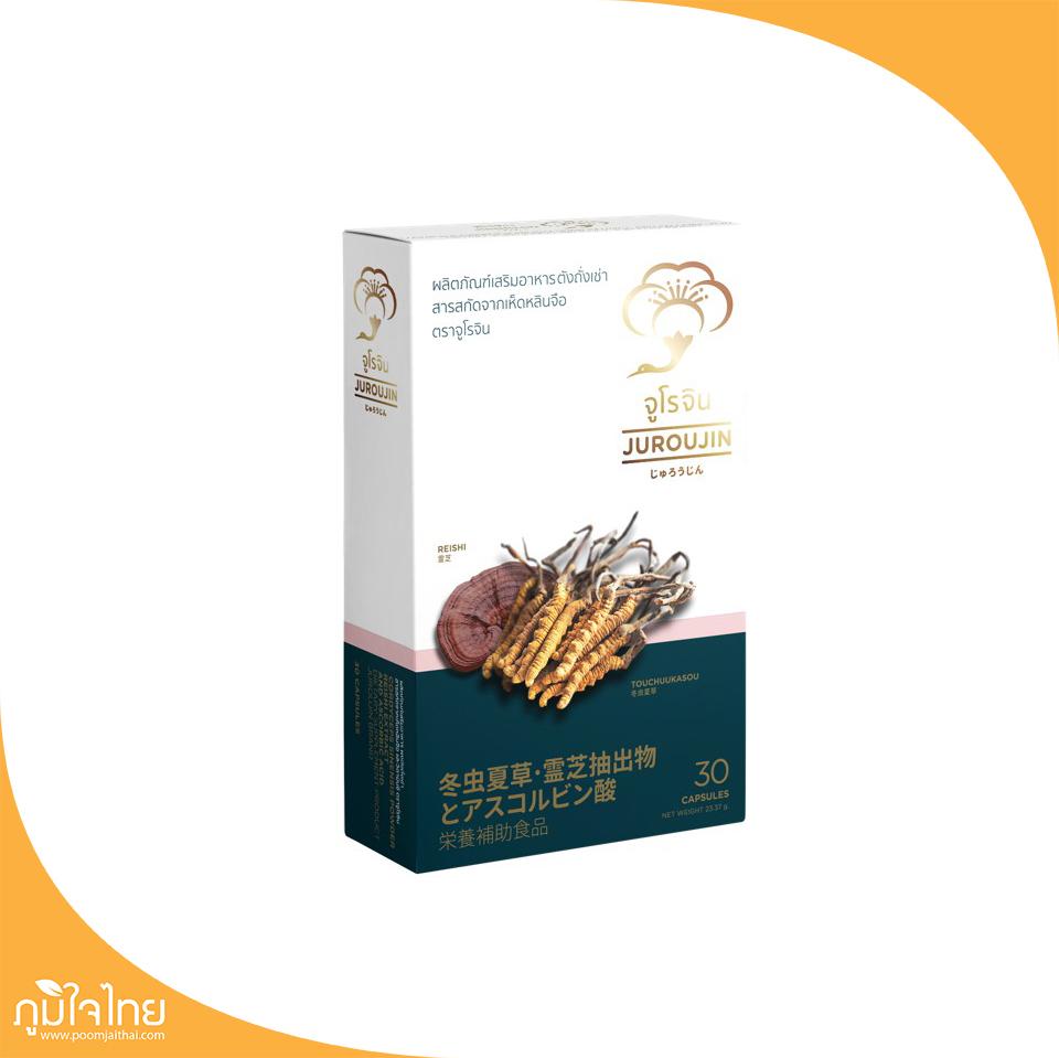 ถั่งเช่าทิเบตผสมเห็ดหลินจือ 30 แคปซูล(สูตรใหม่)  จูโรจิน