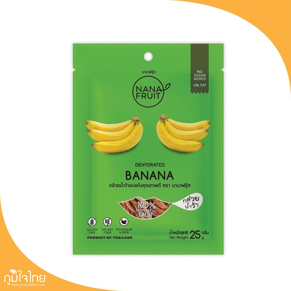 กล้วยอบแห้ง 25กรัม นานาฟรุ้ต (สินค้าเจ)