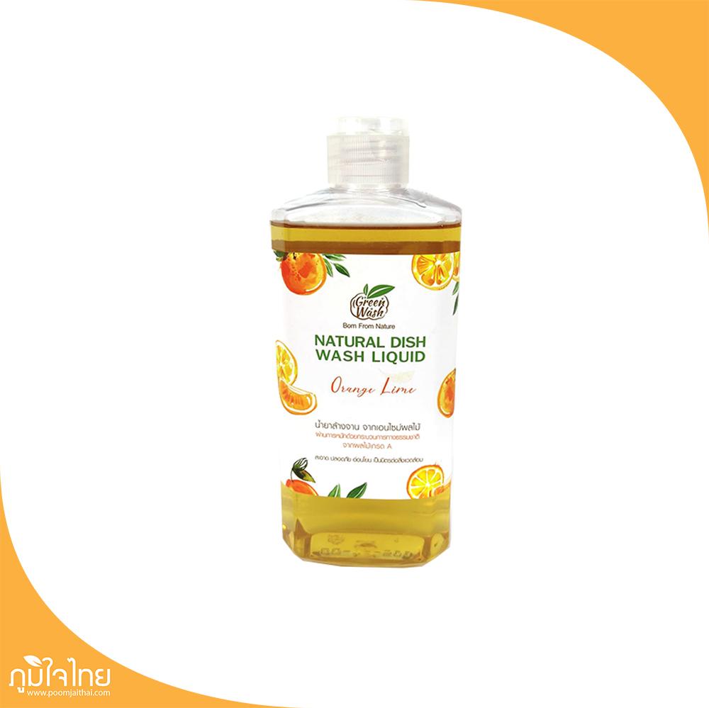 น้ำยาล้างจาน กลิ่นส้ม 500มล. Green Wash