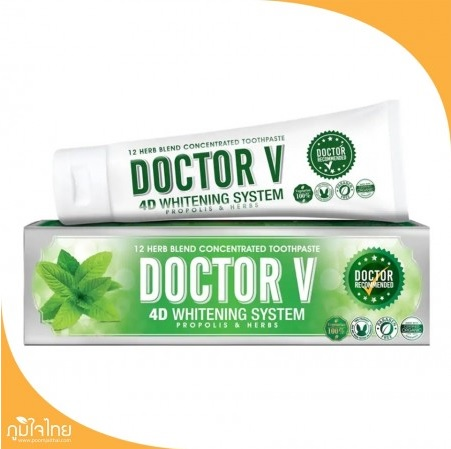 ยาสีฟันสมุนไพร 85กรัม Doctor V