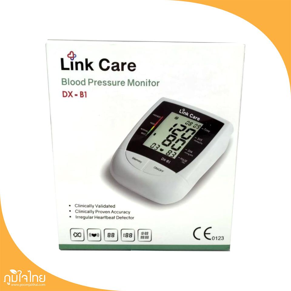 เครื่องวัดความดัน Link Care
