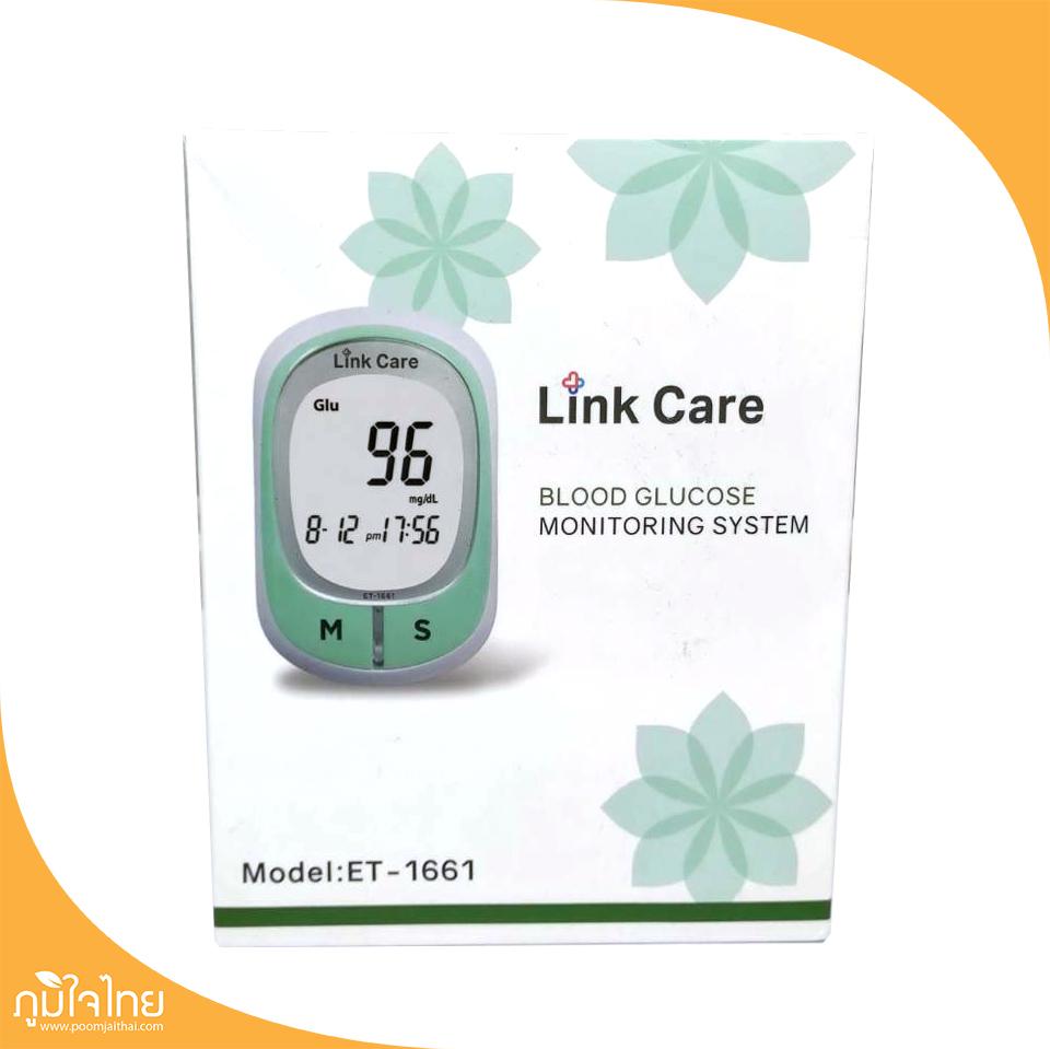 เครื่องตรวจน้ำตาล  Link Care