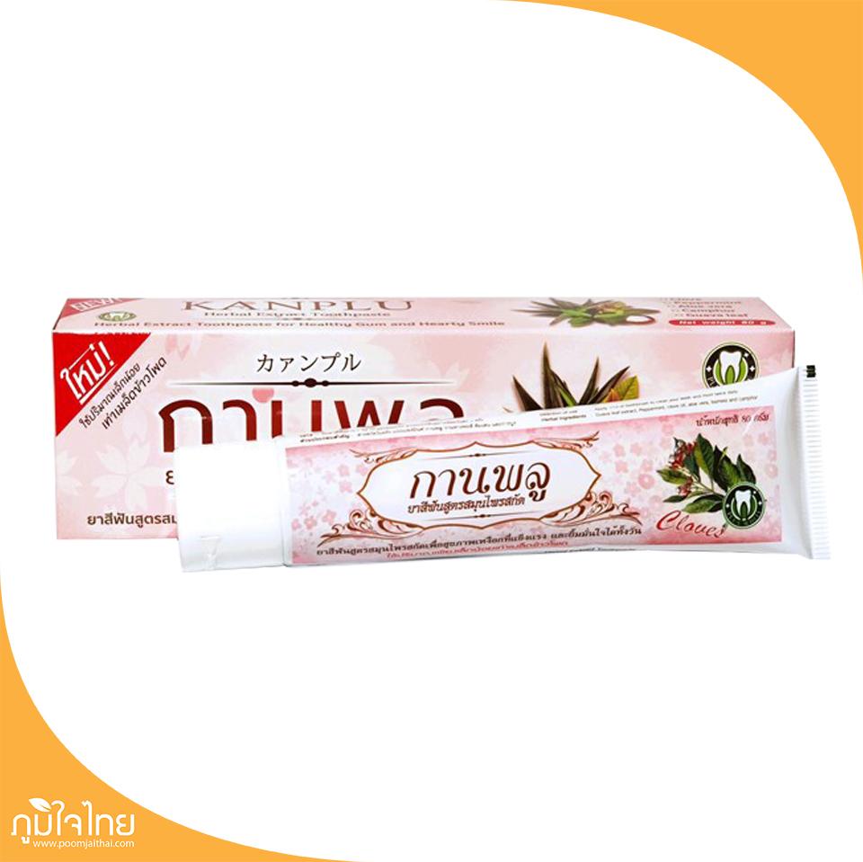 ยาสีฟันสมุนไพร 80กรัม กานพลู