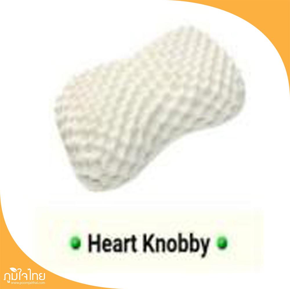 หมอนยางพารา Thai Royal Latex รุ่น Heart knobby