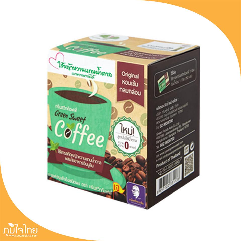 กาแฟหญ้าหวาน 10ซอง กรีนสวีท (สินค้าเจ)