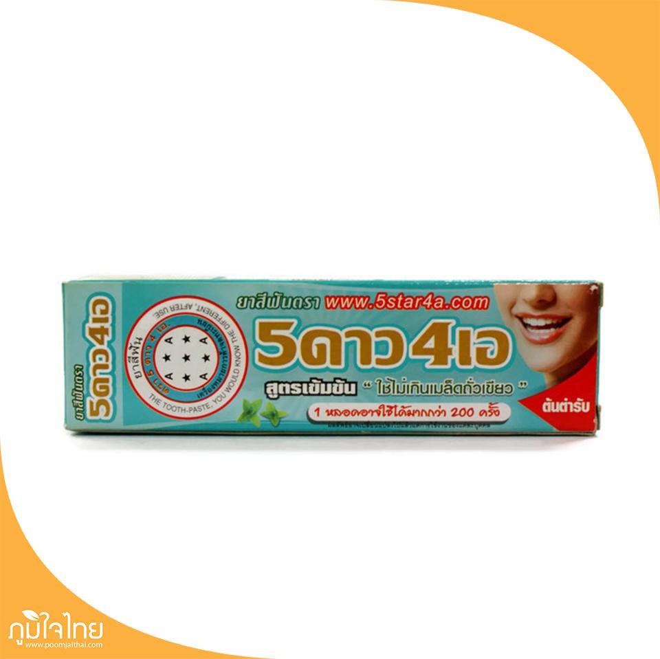 ยาสีฟัน5ดาว4เอ 100กรัม