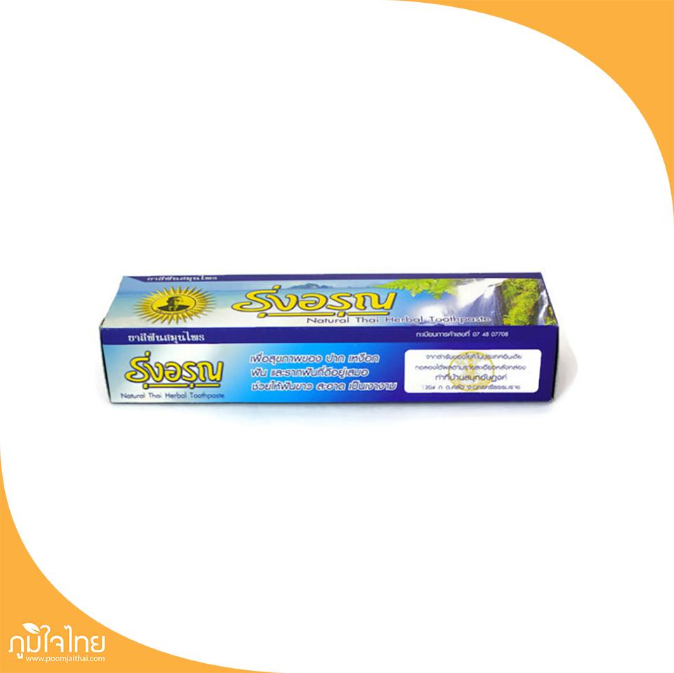 ยาสีฟันรุ่งอรุณ(หลอด) 100กรัม