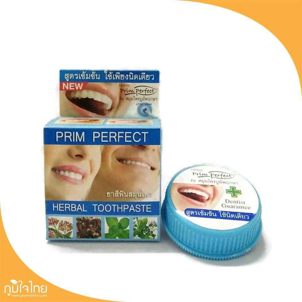 ยาสีฟันสมุนไพรพริม 25กรัม พริม
