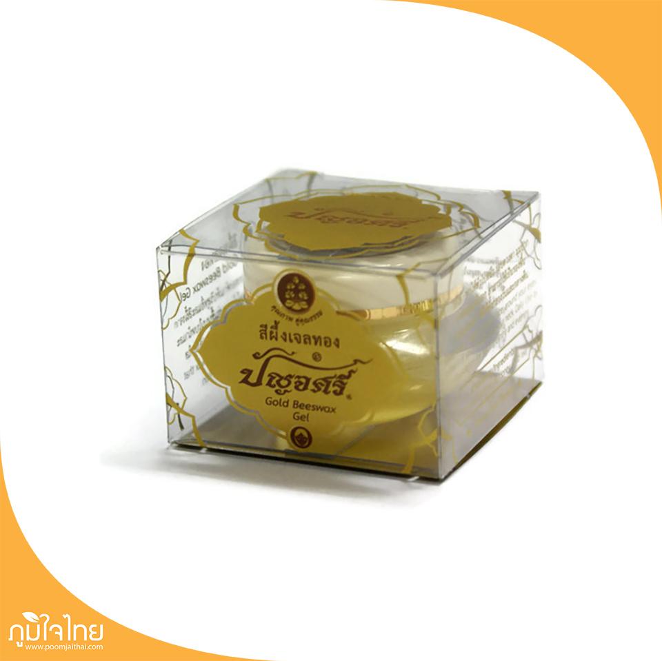 สีผึ้งเจลทองบำรุงผิว(เล็ก) 10กรัม ปัญจศรี