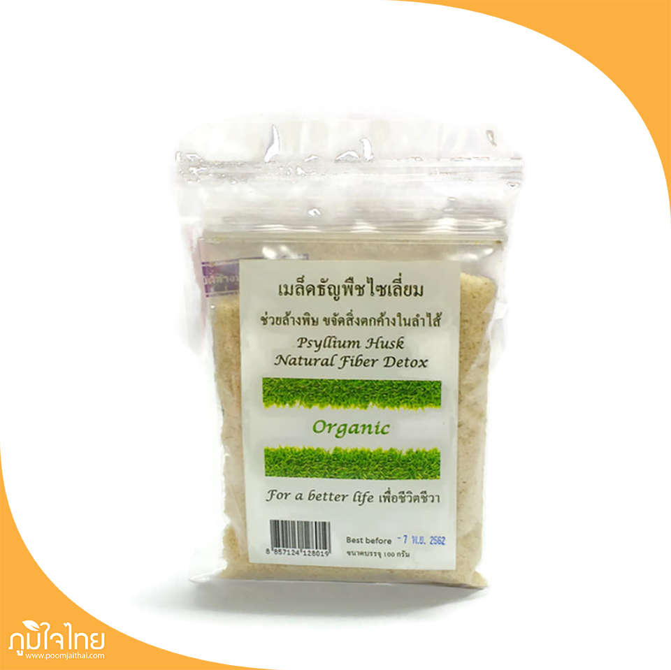 เมล็ดธัญพืชไซเลี่ยม 100กรัม นีโอเฮลท์ (สินค้าเจ)