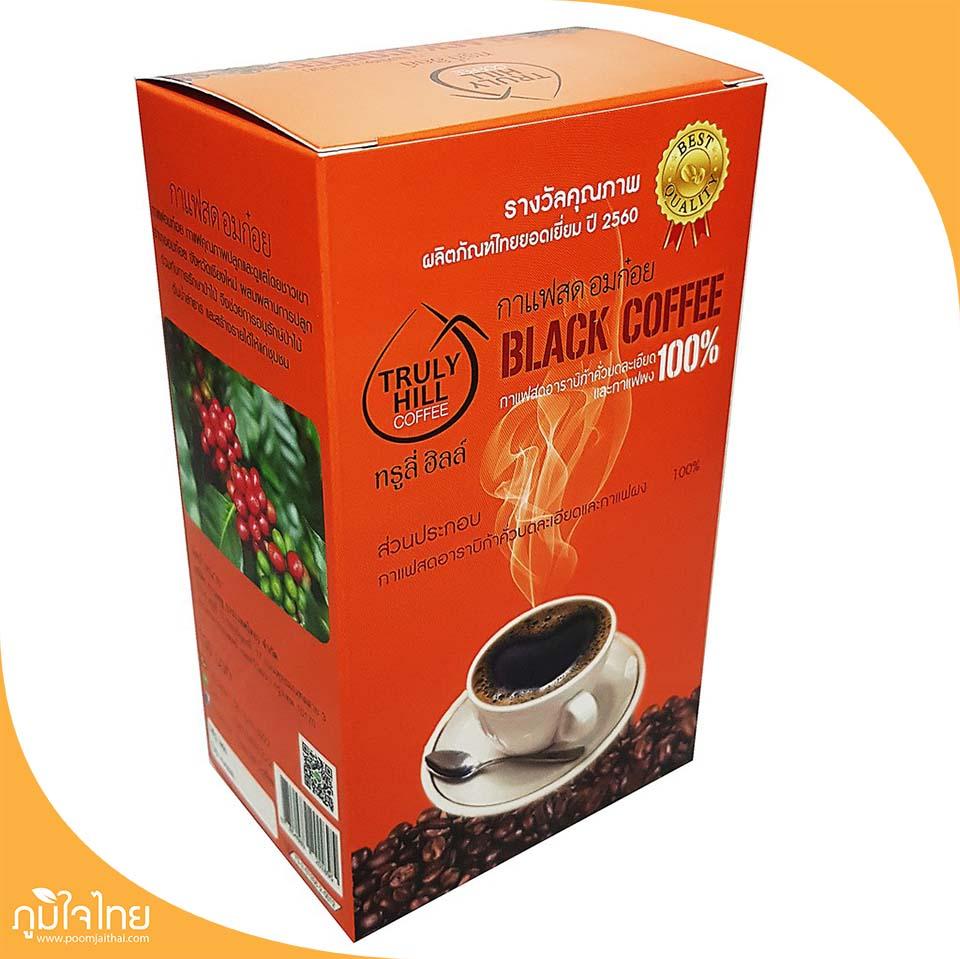 กาแฟสด อมก๋อย (Black Coffee 100%) ขนาด 10 ซอง ทรูลี่ ฮิลล์ (สินค้าเจ)