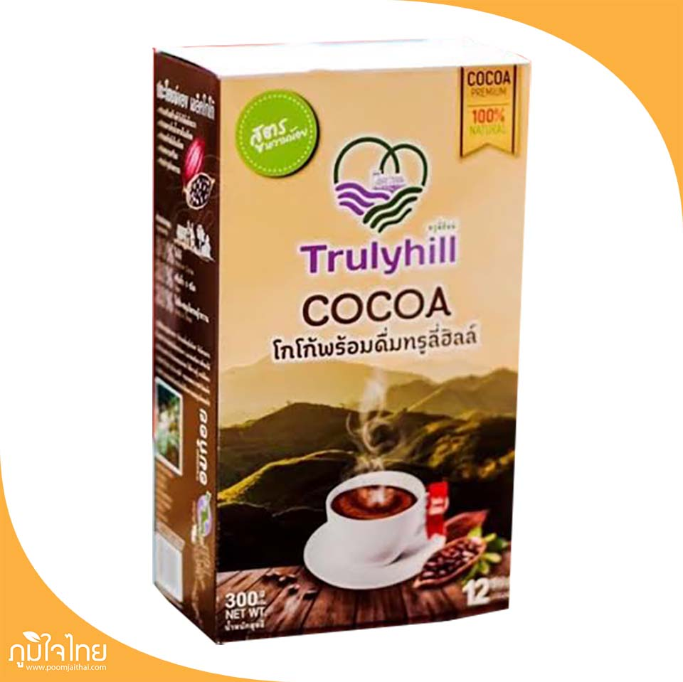 โกโก้พร้อมดื่ม 3in1 ขนาด 12ซอง ทรูลี่ ฮิลล์