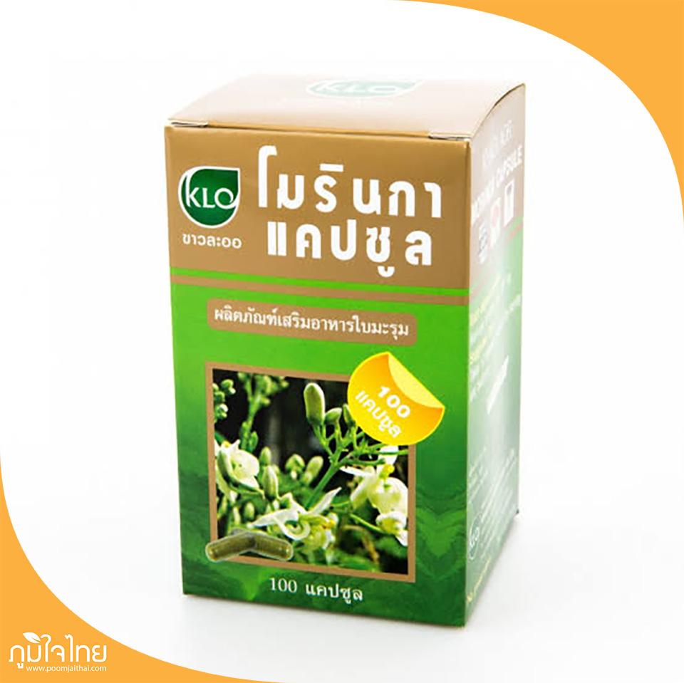 โมรินกาแคปซูล 100แคป (ผลิตภัณฑ์เสริมอาหารมะรุม) ขาวละออ