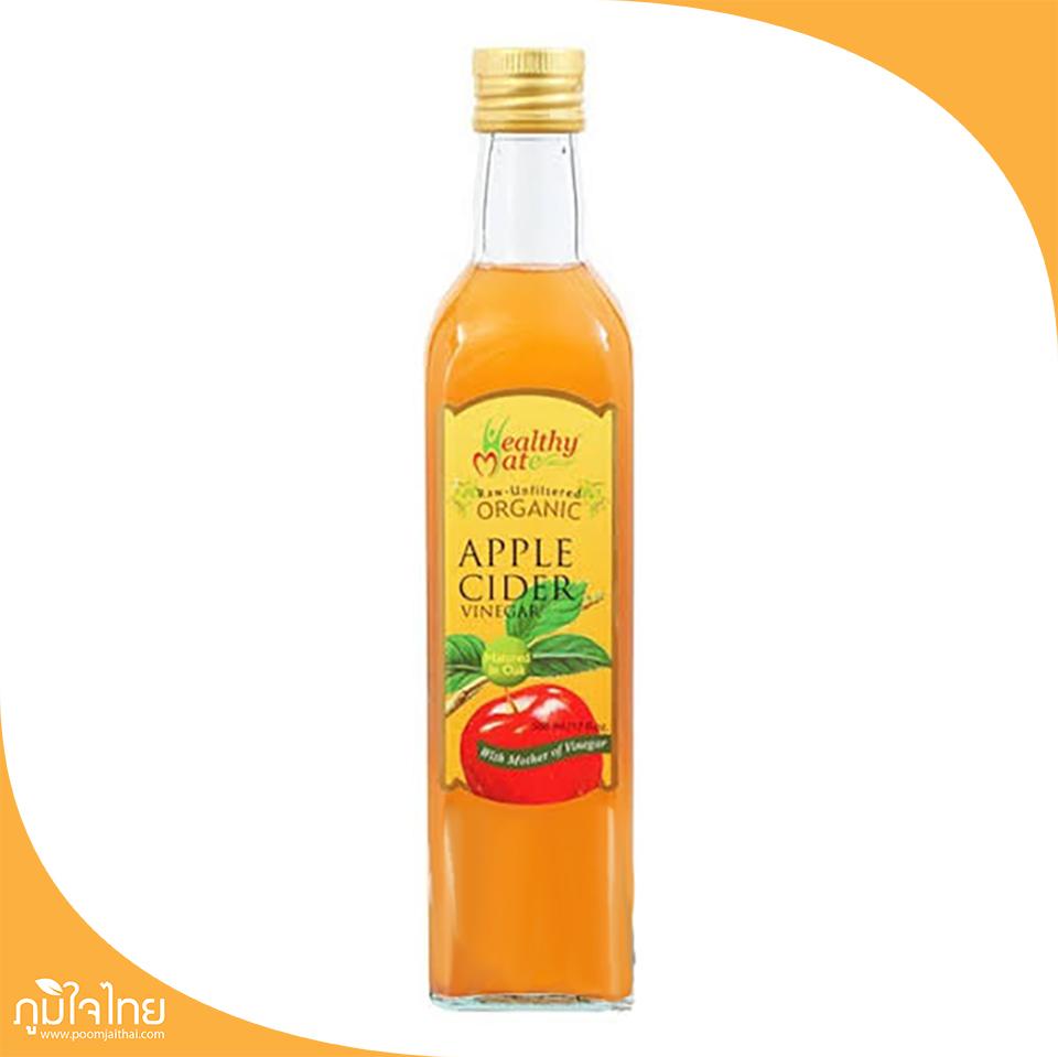 แอปเปิ้ลไซเดอร์ 500 มล แฮปปี้เมท/เฮลท์ตี้เมท (สินค้าเจ)