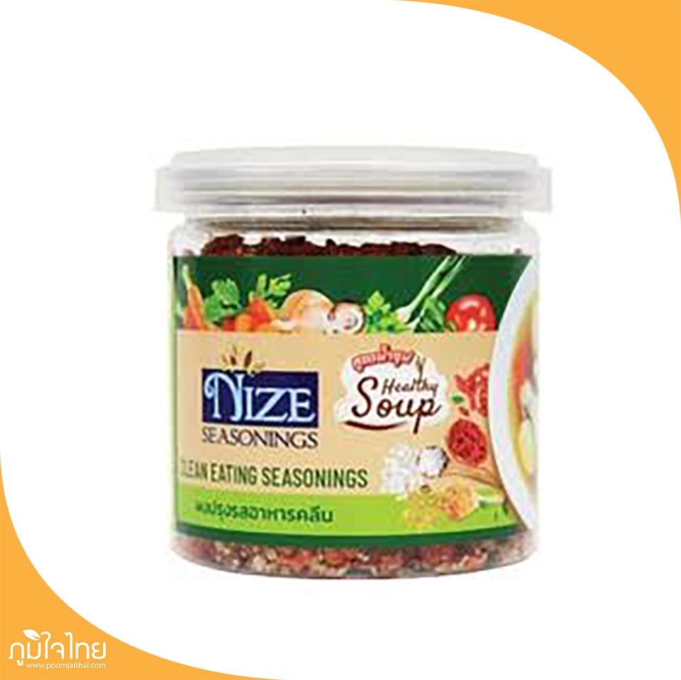 ผงปรุงรสอาหารคลีน สูตรน้ำซุป 110กรัม ไนซซีซันนิ่ง