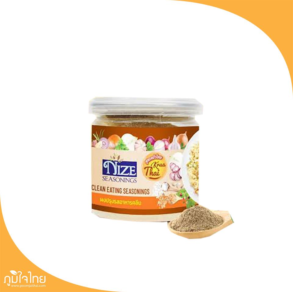 ผงปรุงรสอาหารคลีน สูตรครัวไทย 140กรัม ไนซซีซันนิ่ง