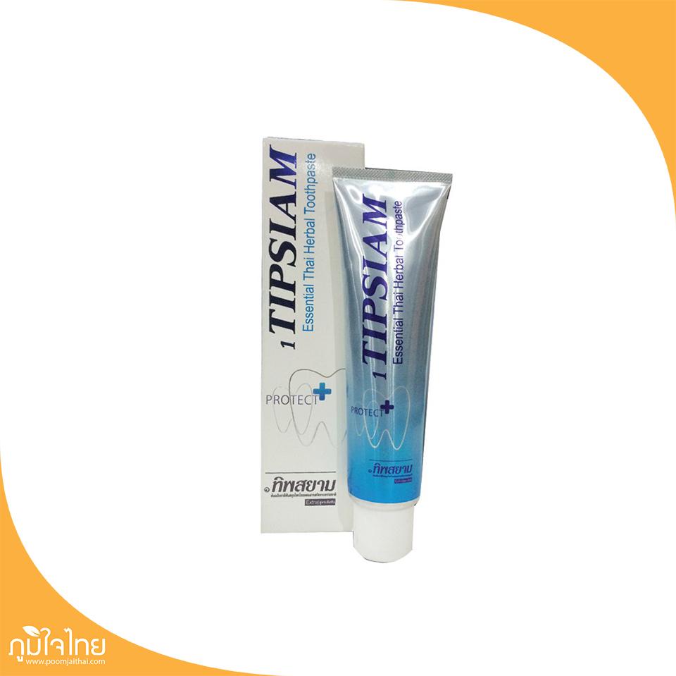 ยาสีฟันทิพสยาม 120กรัม