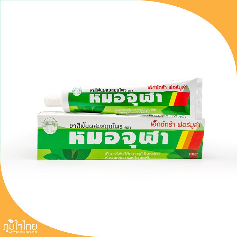 ยาสีฟันสูตรพิเศษ 100กรัม หมอจุฬา