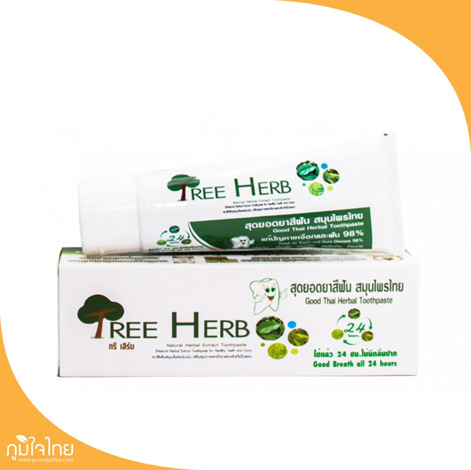 ยาสีฟันสมุนไพร 40กรัม ทรี เฮิร์บ
