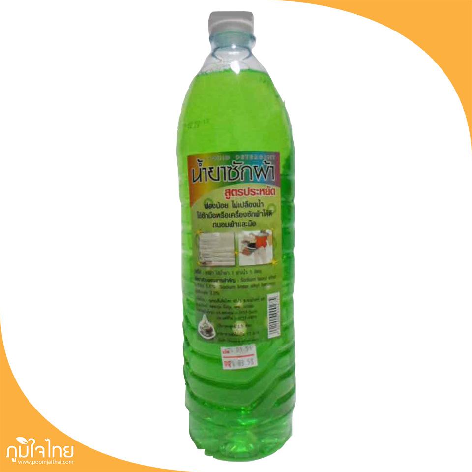น้ำยาซักผ้า 1,500มล (เขียว)